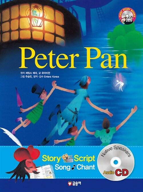 Peter Pan 피터 팬 (책 + CD 1장)