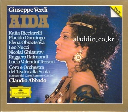[수입] Giuseppe Verdi - Aida / Claudio Abbado