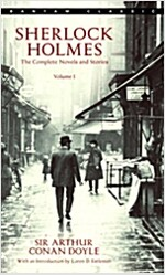 [중고] Sherlock Holmes: The Complete Novels and Stories Volume I (Mass Market Paperback)