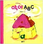 악어 ABC
