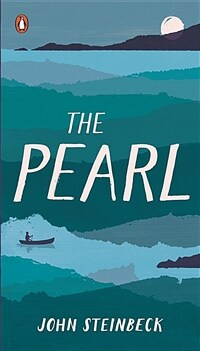 The Pearl (Paperback)