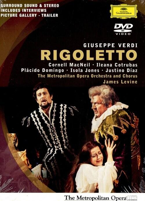 베르디 오페라 : 리골레토