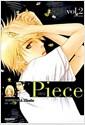 [중고] 피스 Piece 2