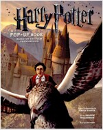 Harry Potter: A Pop-Up Book (Hardcover)