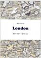[중고] 런던 London
