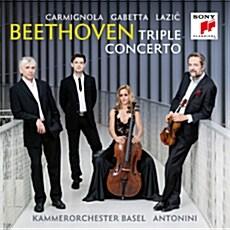 [수입] 베토벤 : 삼중 협주곡 Op. 56 & 프로메테우스, 에그몬트, 코리올란 서곡
