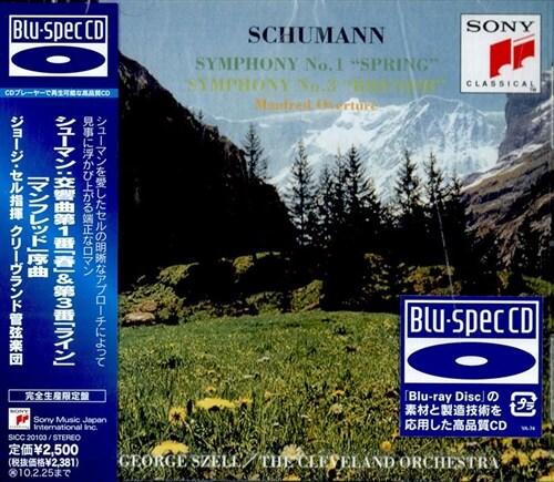 [수입] 슈만 : 교향곡 1 & 3번 [Blu-Spec CD]