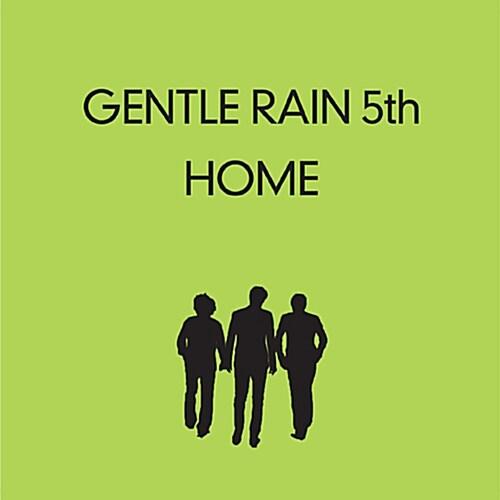 젠틀레인 - 5집 Home