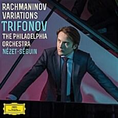 [수입] 라흐마니노프 : 파가니니 주제에 의한 랩소디, 쇼팽 주제에 의한 변주곡, 코렐리 주제에 의한 변주곡 / 트리포노프 : 라흐마니아나