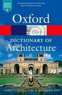 The Oxford Dictionary of Architecture (Paperback)