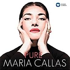 [수입] 순수한 마리아 칼라스