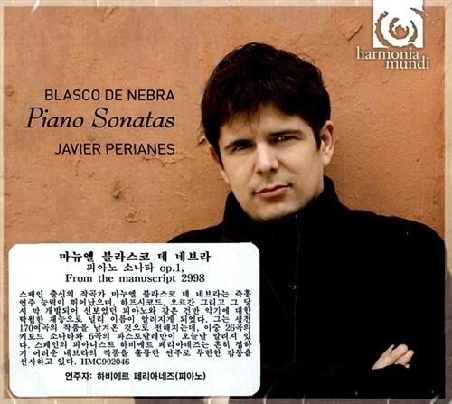 [수입] 네브라 : 피아노 소나타