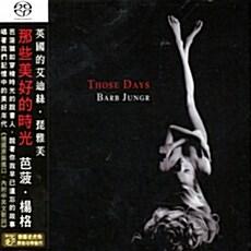 [수입] Barb Jungr - Those Days [SACD Hybrid]