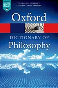 The Oxford Dictionary of Philosophy (Paperback, 3 Revised edition)