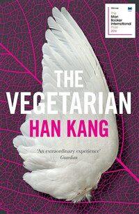 The Vegetarian : A Novel (Paperback)
