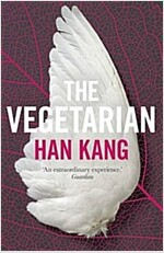 The Vegetarian : A Novel (Paperback)