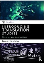 Introducing Translation Studies : Theories and Applications (Paperback, 4 New edition)