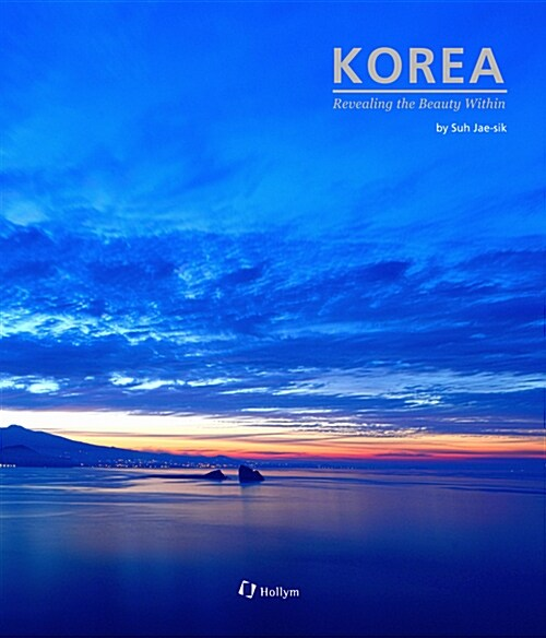 Korea: Revealing the Beauty Within (Paperback, UK)