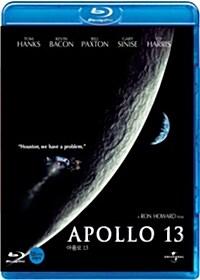 [블루레이] 아폴로 13 : 보정판