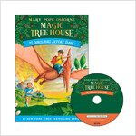 Magic Tree House #01 : Dinosaurs Before Dark (Paperback + CD)