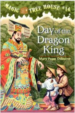 Day of The Dragon-King (Paperback + CD 1장)