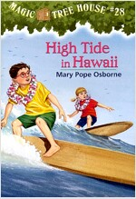 High Tide in Hawaii (Paperback + CD 1장)