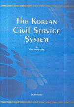 The Korean civil service system
