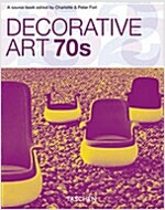 [중고] Decorative Arts 70's (Paperback, 25th, Anniversary)
