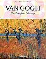 Van Gogh (Paperback, 25th, Anniversary)