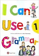I Can Use Grammar 1 (Paperback)