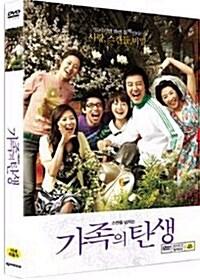 가족의 탄생 (2disc)