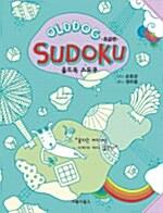 Old dog Sudoku 초급편