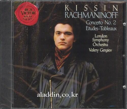 [수입] 라흐마니노프 : 피아노 협주곡 2번, 회화적 연습곡 Op.39
