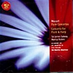 [수입] Mozart - Flute Concertos / James Galway / Neville Marriner