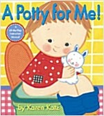 A Potty for Me! (Hardcover, Repackage)