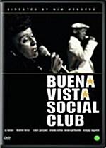 부에나 비스타 소셜 클럽 (dts)