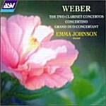 [수입] 베버 : 클라리넷 협주곡 1~2번, 소협주곡, 그랑 두오 콘체르탄테