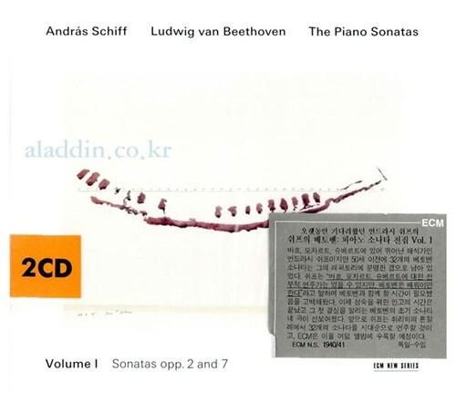 [수입] 베토벤 : 피아노 소나타 1집 [2CD]