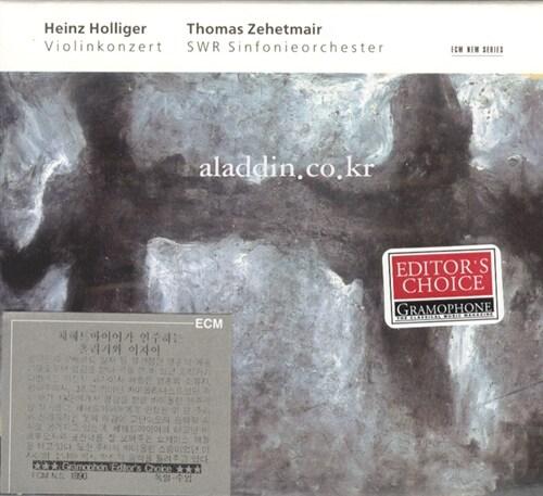 [수입] Ysaye, Holliger - Violin Sonata, Violin Concerto / Thomas Zehetmair, Heinz Holliger