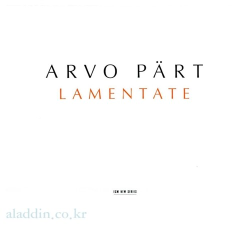 [수입] Arvo Part - Lamentate / Hilliard Ensemble, Andrey Boreyko
