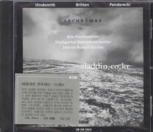 [수입] Lachrymae : Hindemith, Britten, Penderecki / Kim Kashkashian