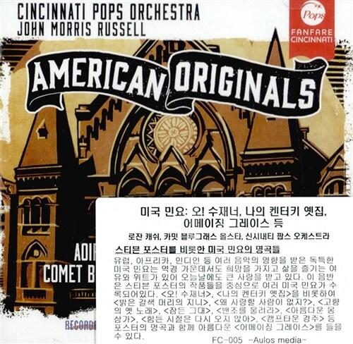 [수입] 팝스 오케스트라로 듣는 포스터의 명곡과 미국 민요 (오! 수재너, 나의 켄터키 옛집, 어메이징 그레이스 등)