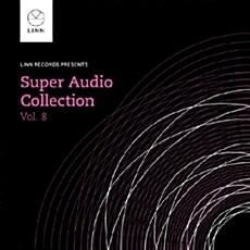 [수입] 린 레코드 슈퍼 오디오 서라운드 컬렉션 8집 [SACD Hybrid]