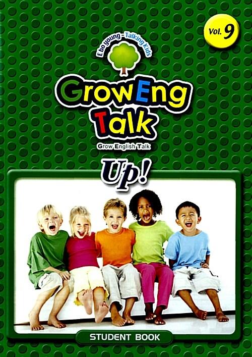 GrowEng Talk Up Vol.9 (Student Book + Talking Book + Phonics Book + 원서 + CD 1장)
