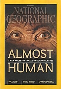 National Geographic (월간 미국판) 2015년 10월호