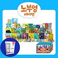 노부영 세이펜 35 (세이펜 포함_800S 8G) (Boxed Set)