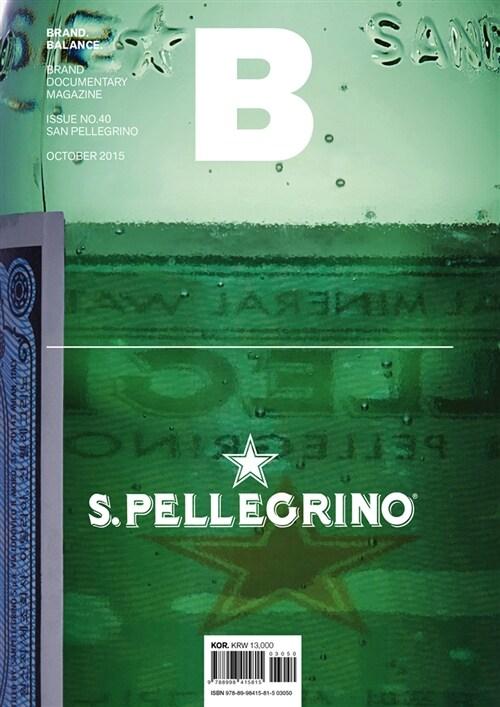 매거진 B (Magazine B) Vol.40 : 산 펠레그리노 (S.Pellegrino)