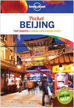 Lonely Planet Pocket Beijing (Paperback, 4)