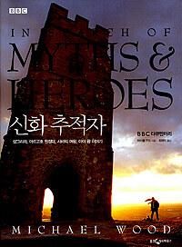 온라인 서점으로 이동 ISBN:8901059673