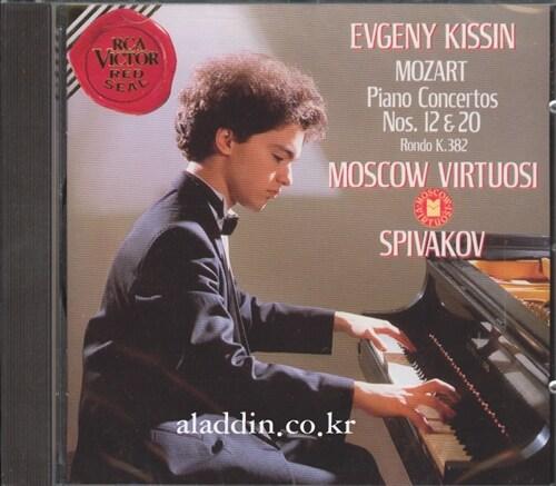 [수입] Mozart - Piano Concertos No12.20 / Evgeny Kissin